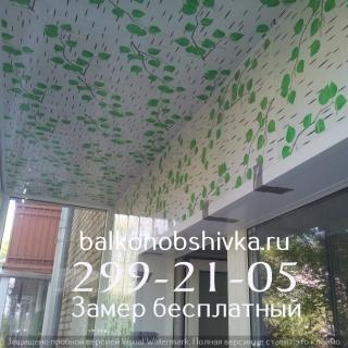balkonobshivka.ru