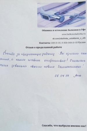 otzyv73
