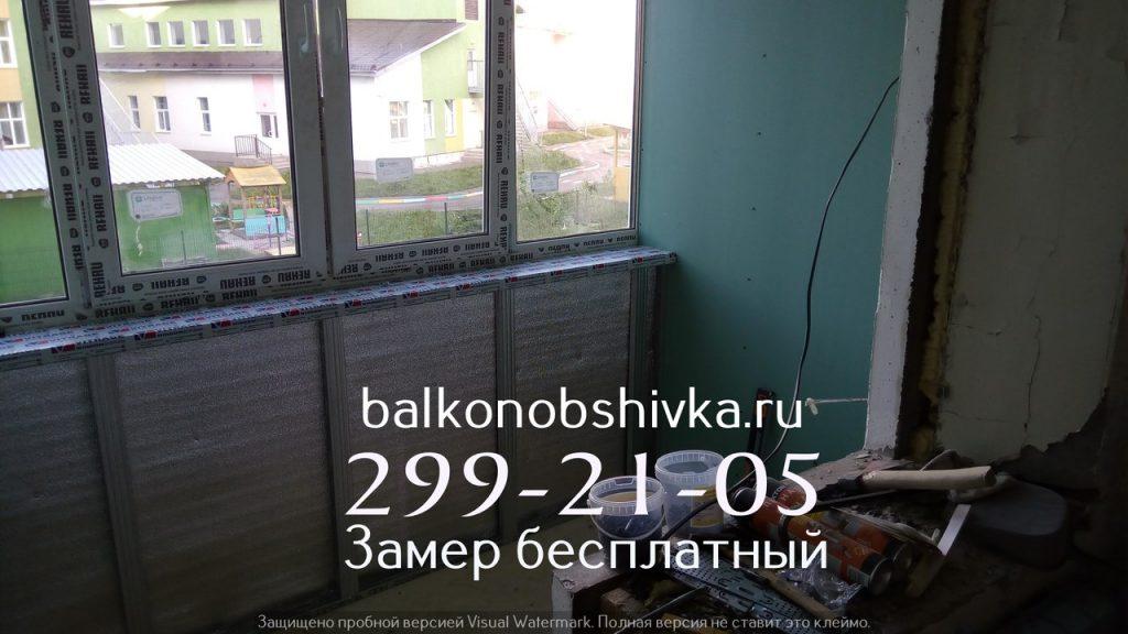 балконы в уфе
