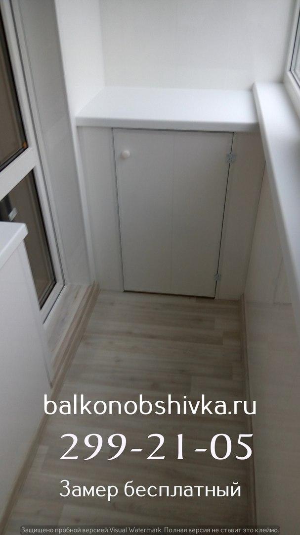 тумба на балкон